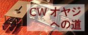 banCW.jpg